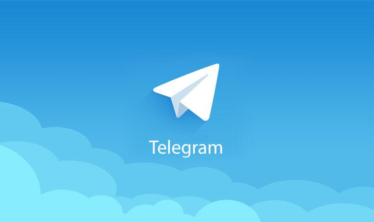 Canale di Istituto – Seguici su Telegram