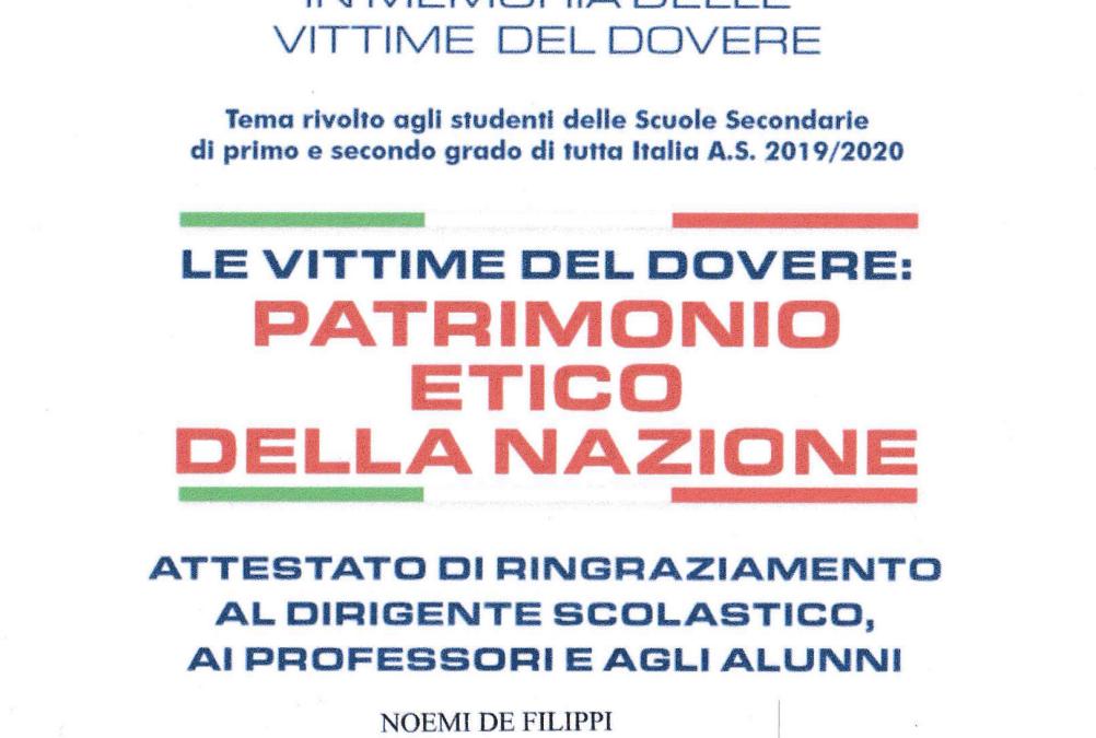 """CONCORSO DI IDEE """"LE VITTIME DEL DOVERE: PATRIMONIO ETICO DELLA NAZIONE"""""""